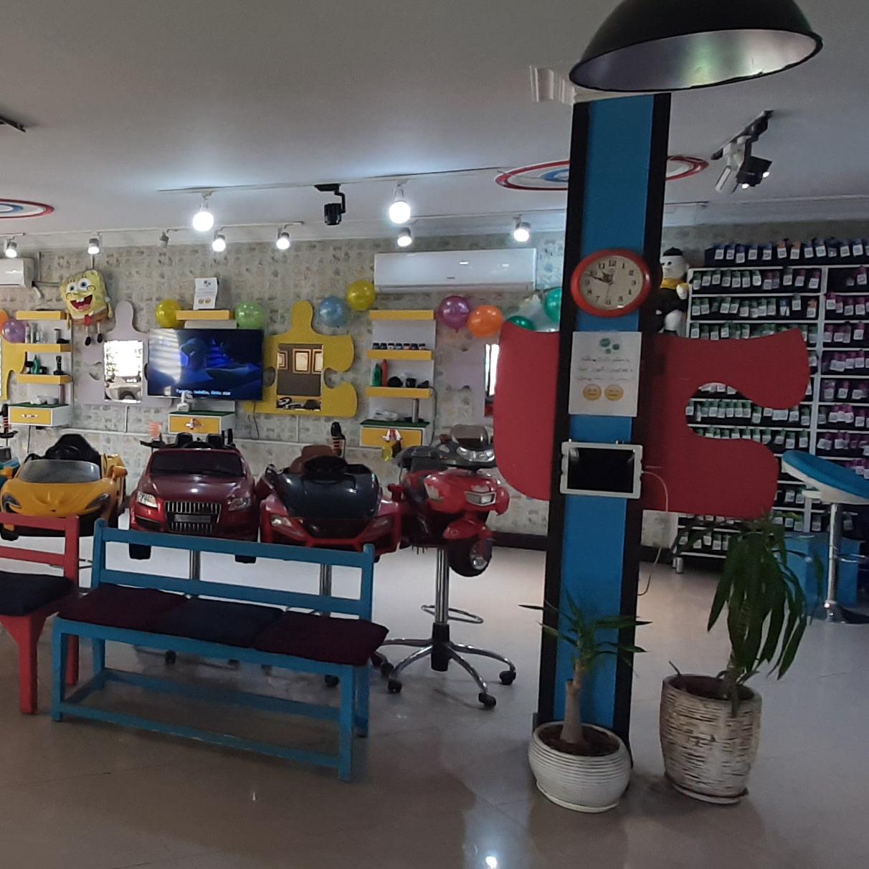 امکانات آرایشگاه کودک پازل