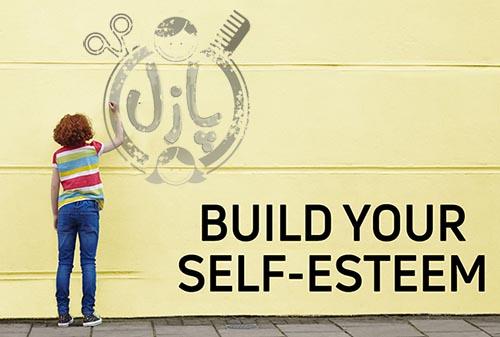 خودباوری شروع یه بیزینس موفقه